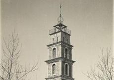 Bursa'nın eski fotoğrafları