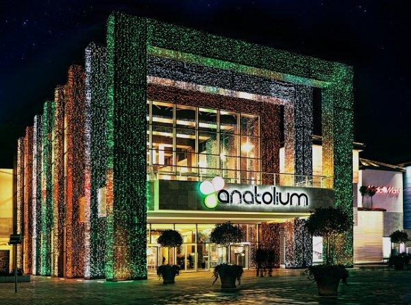 Anatolium Bursa AVM