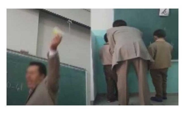 Dayakçı öğretmen hakkında karar verildi!
