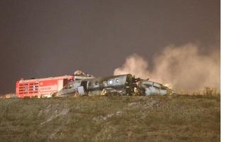 Atatürk Havalimanı'nda özel bir jet düştü!