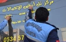 İki büyükşehirde Arapça tabelalar indirildi ve yasaklandı!