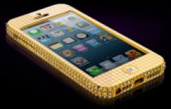 Iphone 5S Tanıtım