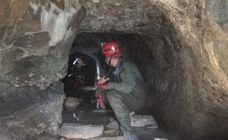 Şehrin göbeğinde  mağara bulundu