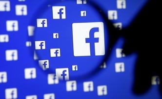 Facebook'u 40 milyar dolarlık ceza bekliyor!