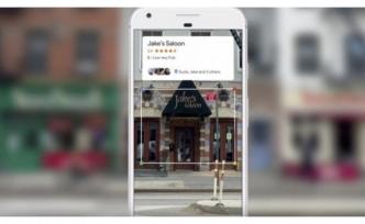 Google'ın çok konuşulan uygulaması artık İPhone'de