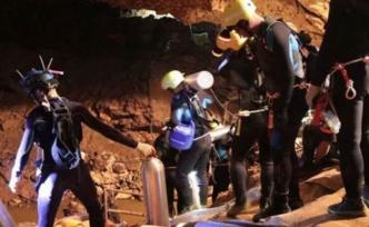 Mağarada mahsur kalmışlardı! Kurtarma operasyonu başladı