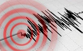Japonya'da 6.5 büyüklüğünde deprem!