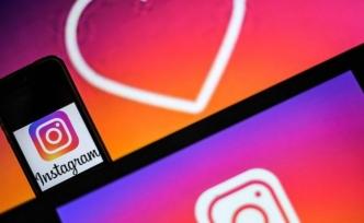 Instagram'dan bikini önlemi