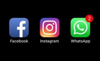 Instagram, Facebook, WhatsApp çöktü mü?
