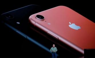 2019 iPhone modelleri, eski modellerin fiyatını nasıl etkileyecek?