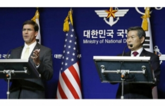 ABD ve Güney Kore, ortak hava tatbikatını erteledi