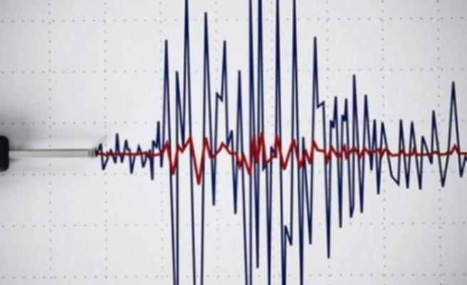 Avustralya'da 7.5  büyüklüğünde deprem