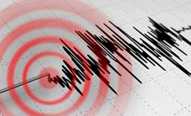 Çankırı'da peş peşe depremler! Ankara'da da hissedildi