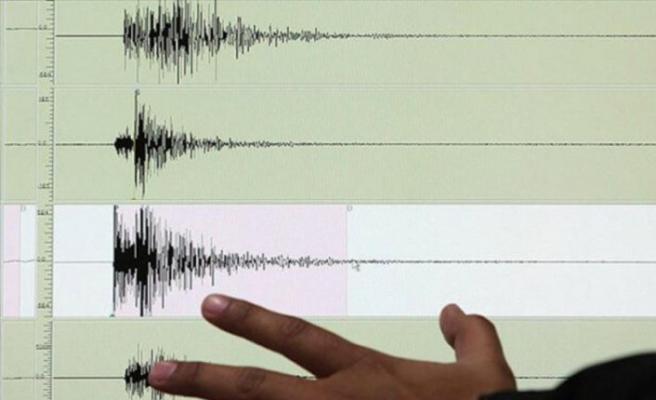 41 kişinin yaşamını yitirdiği depreminin raporu yayımlandı