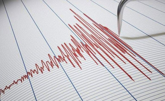 Erzincan'da deprem!