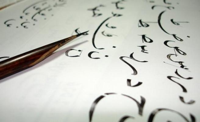 Arapça bilene iş teklifi yağıyor!