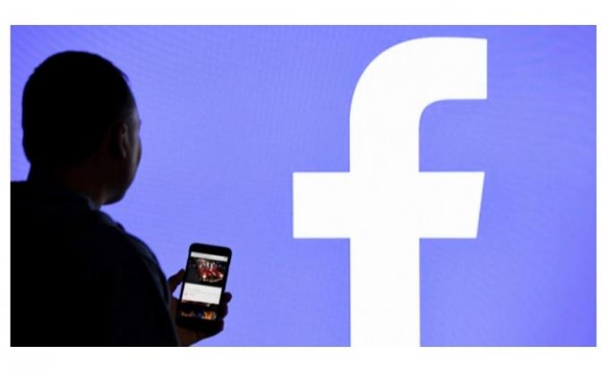 Facebook'un yeni görüntüsü ortaya çıktı