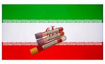İran'da virüs nedeniyle can kaybı 7 bin 300'e yükseldi
