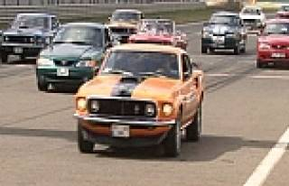 Mustang'ten 50'inci yıla özel kutlama