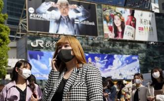 Japonya'da mutasyon Covid-19 vaka sayısı bin 880'e yükseldi