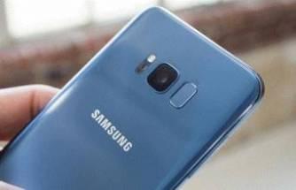 Samsung'un sahibi hayatını kaybetti